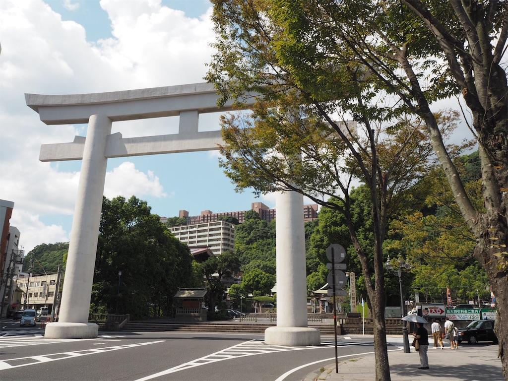 f:id:shirotomidori:20171106212828j:image