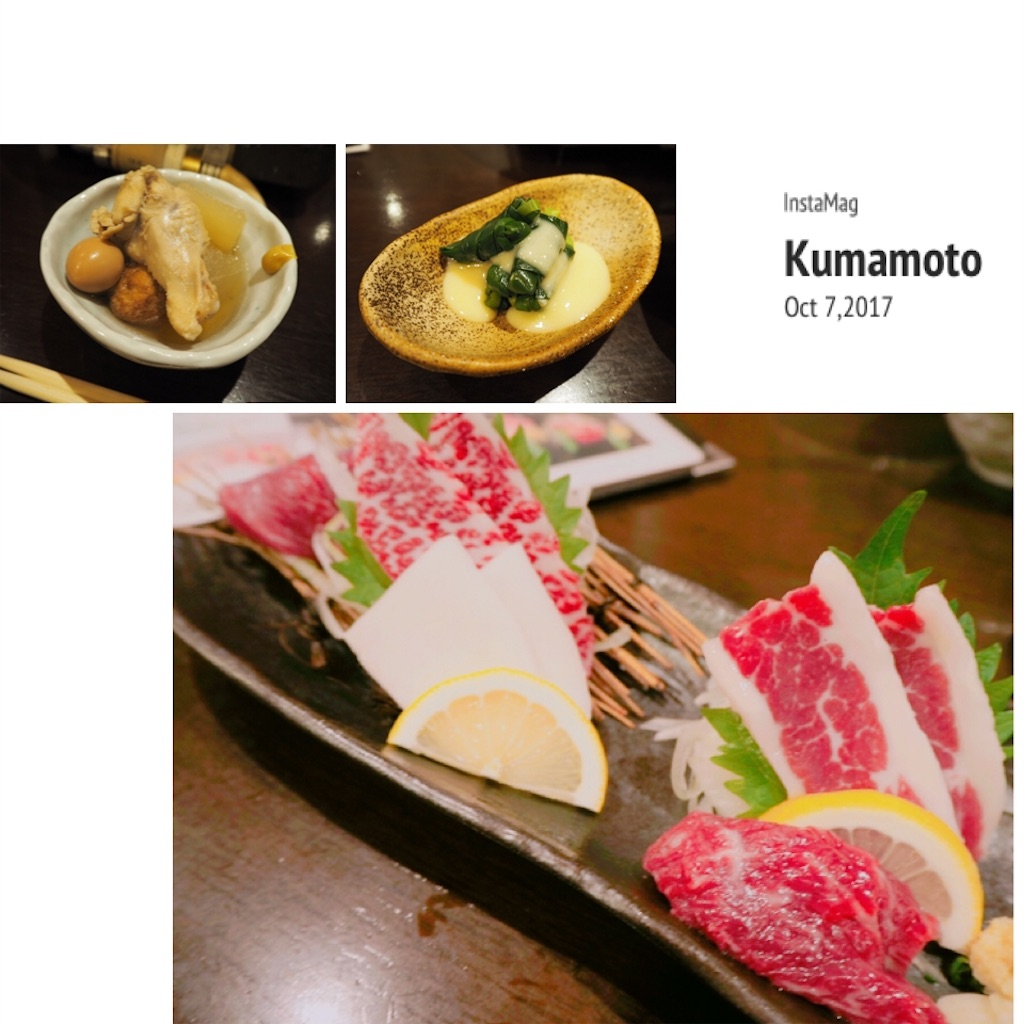f:id:shirotomidori:20171109131633j:image