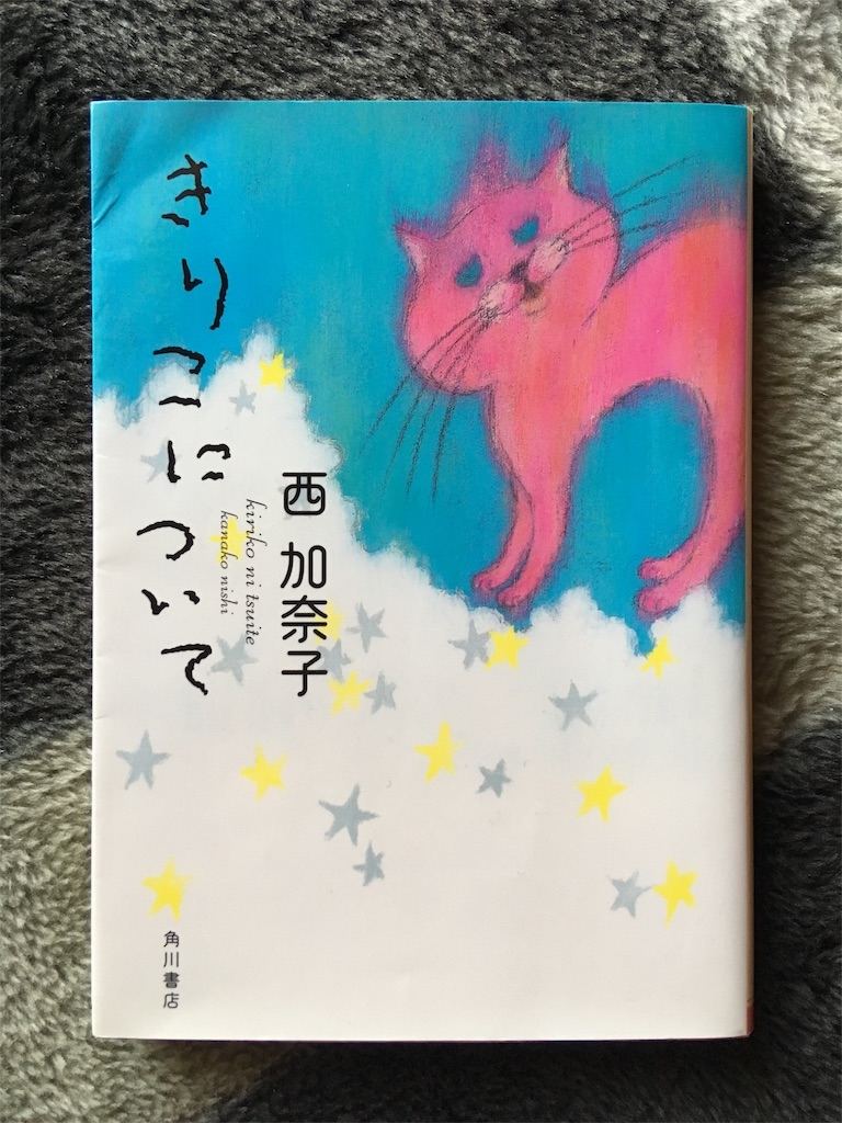 f:id:shirotomidori:20180412015107j:image