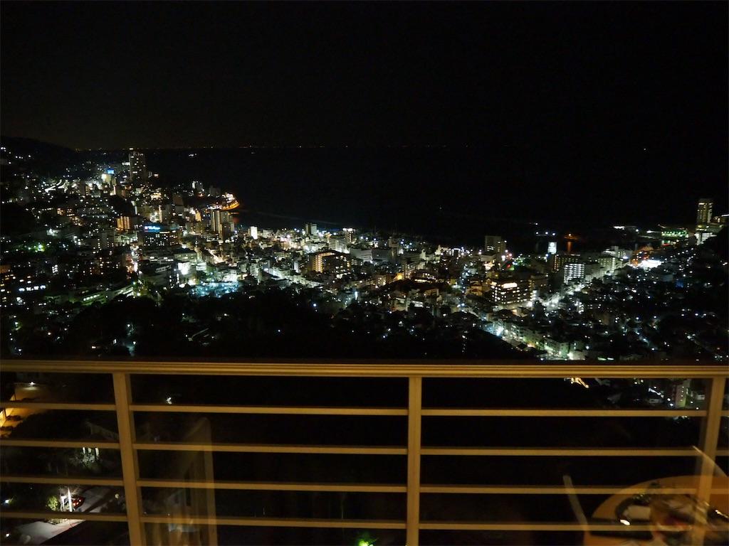 f:id:shirotomidori:20190204233316j:image