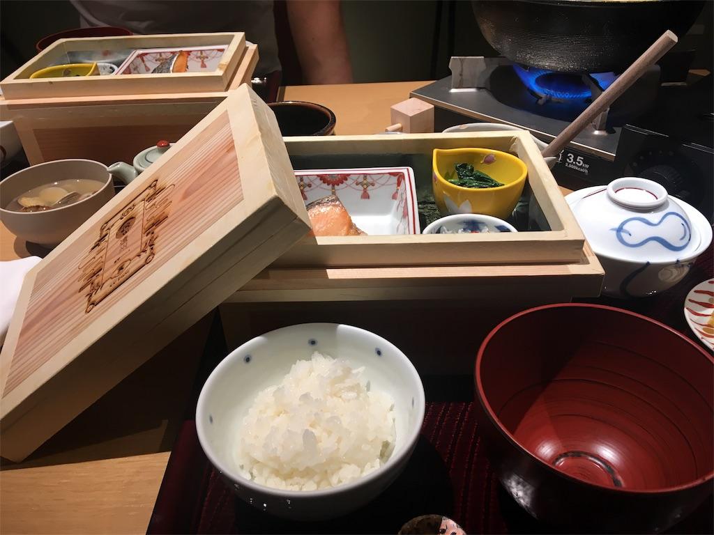 f:id:shirotomidori:20190605022039j:image