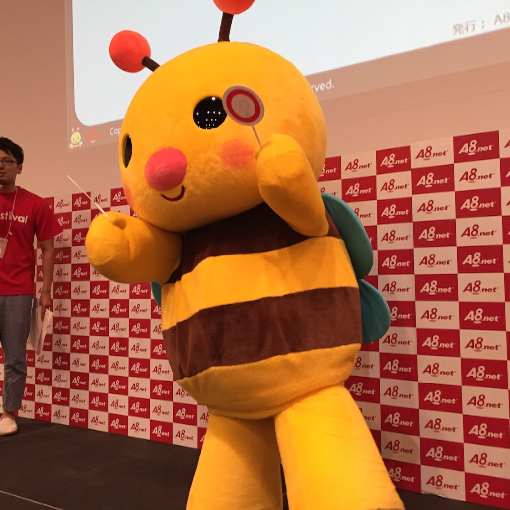 f:id:shirotonakama:20170612205606j:image