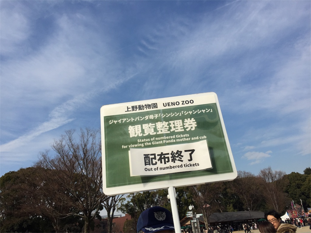 f:id:shirotonakama:20180211090419j:image