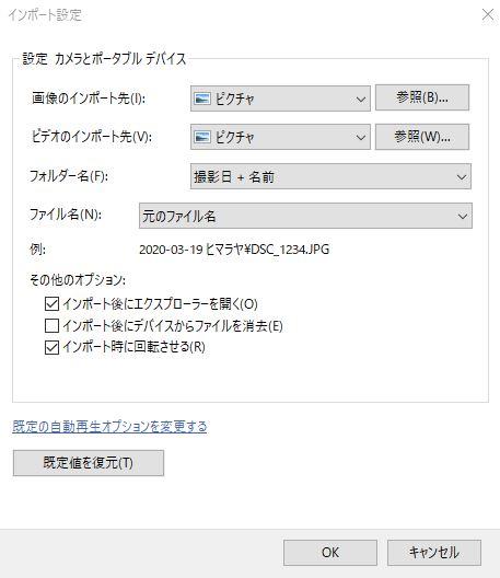 f:id:shirotooyaji:20200321124657j:plain