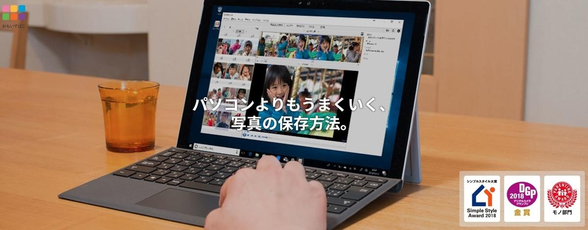 f:id:shirotooyaji:20200330052124j:plain