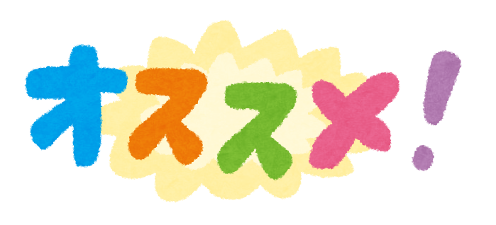 f:id:shirotooyaji:20200517093047p:plain