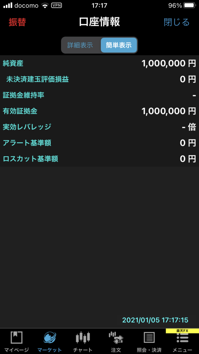 f:id:shirotooyaji:20210105212212p:plain