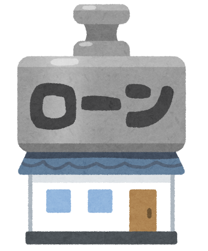 f:id:shirotooyaji:20210108205543p:plain