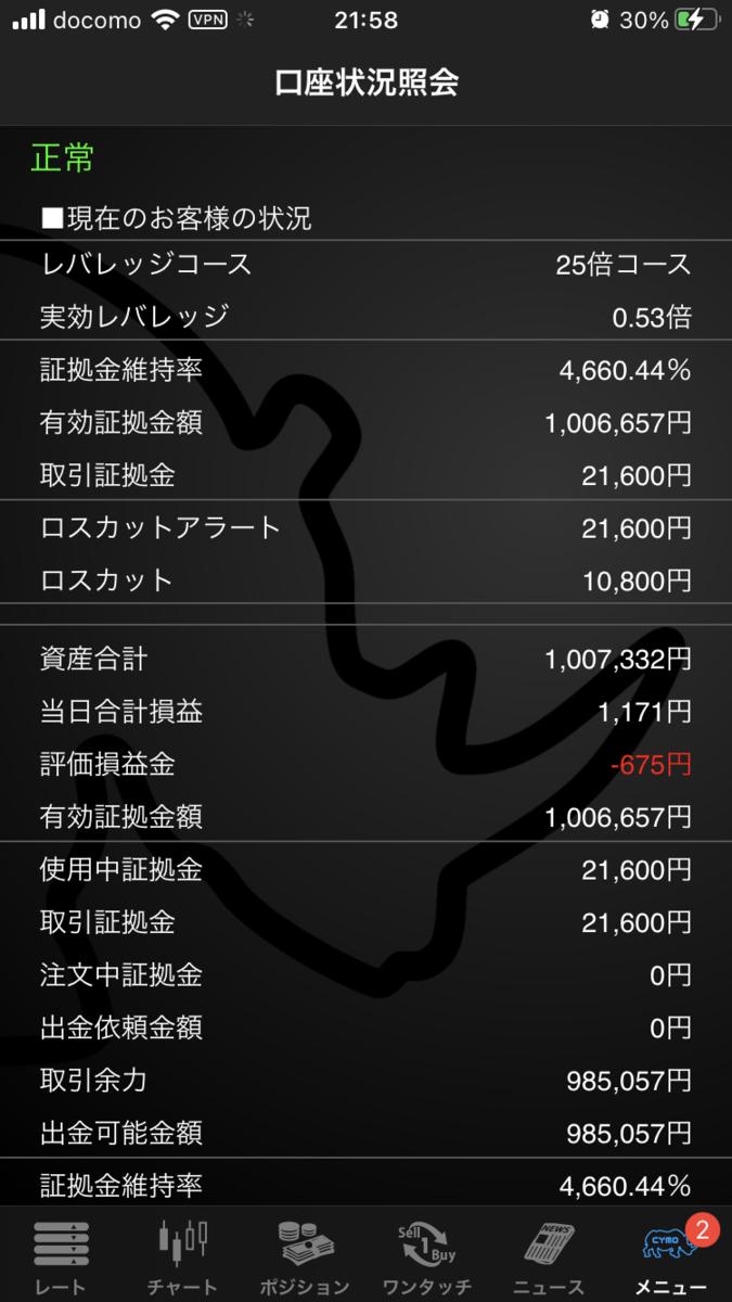 f:id:shirotooyaji:20210119220454p:plain