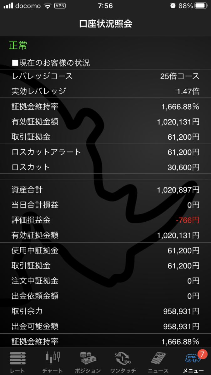 f:id:shirotooyaji:20210223080028p:plain