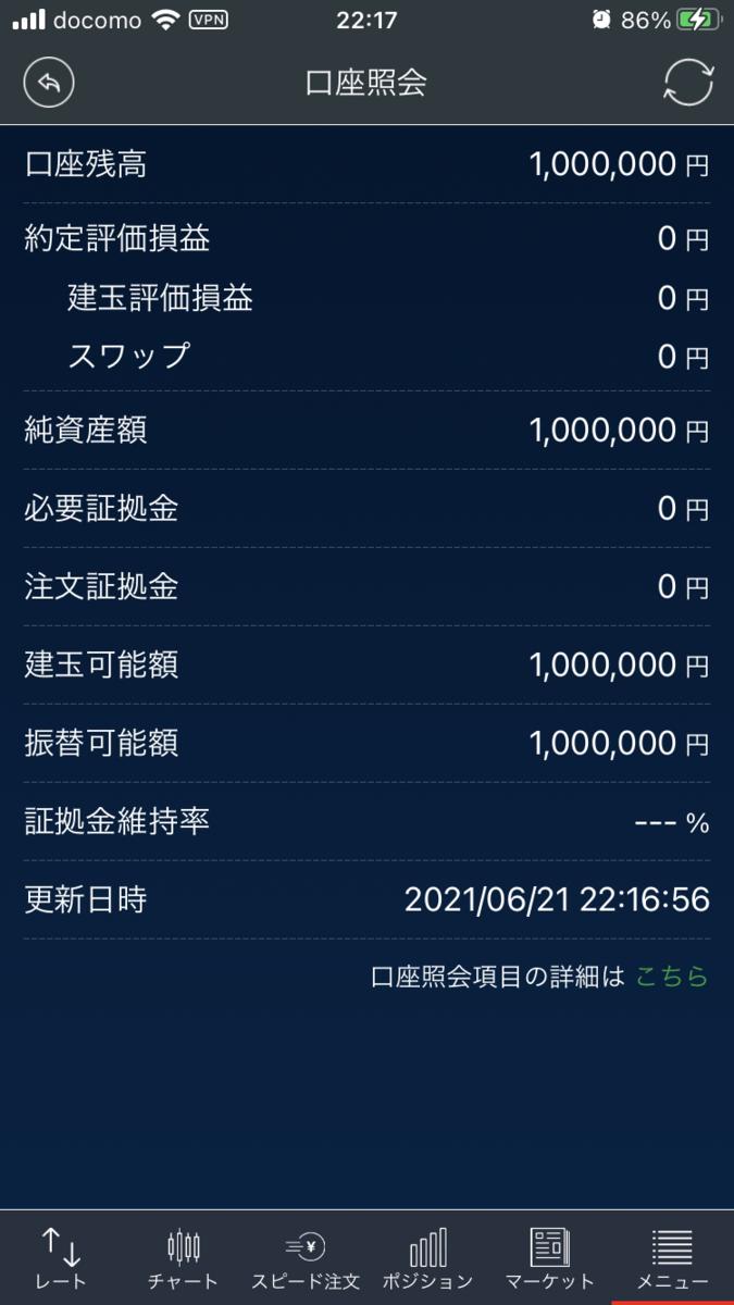 f:id:shirotooyaji:20210621231102p:plain
