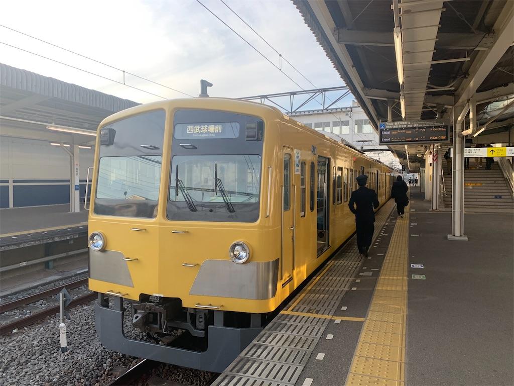 f:id:shirou3001:20210206094816j:image