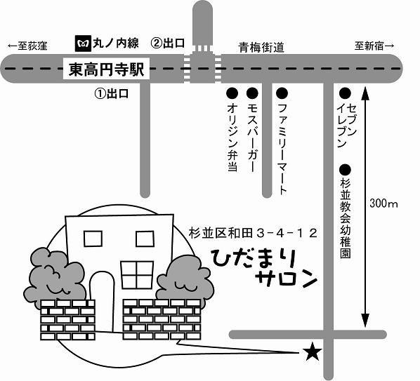 f:id:shirouiryo:20101111093902j:image