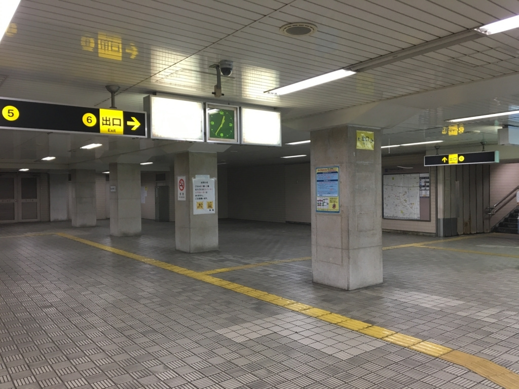 f:id:shiroum:20170625164618j:plain