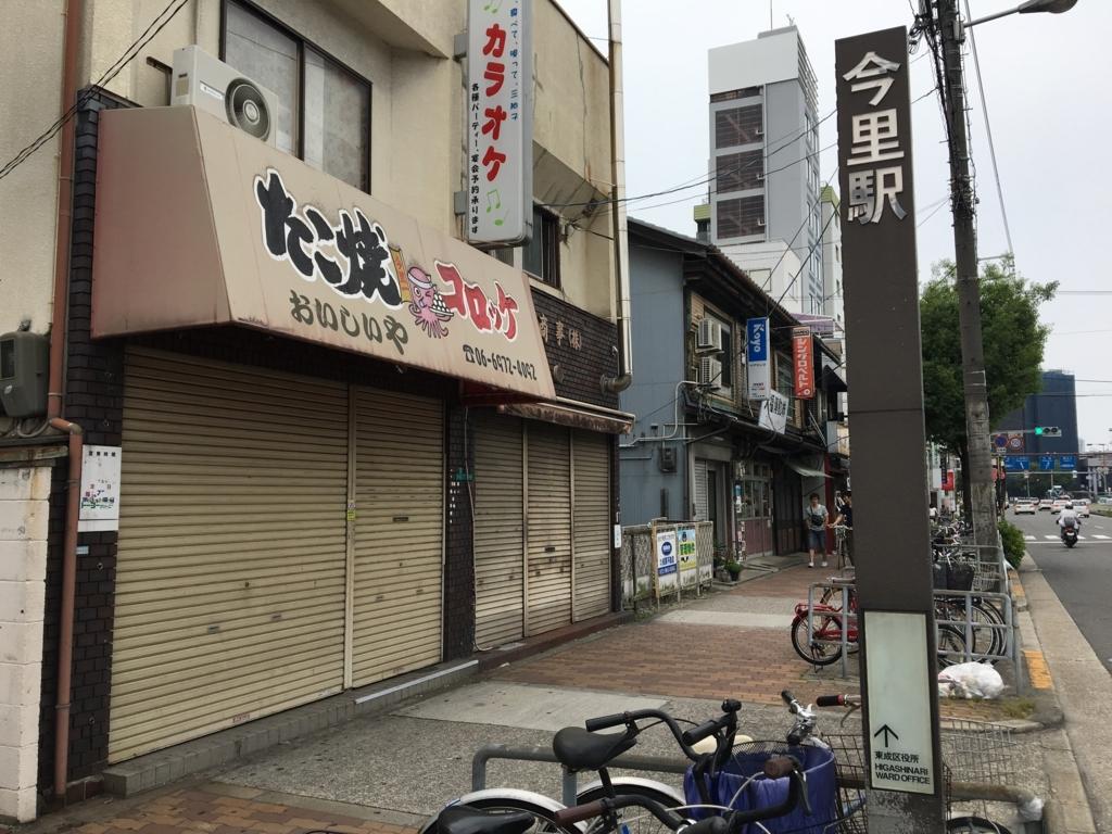 f:id:shiroum:20170625171100j:plain