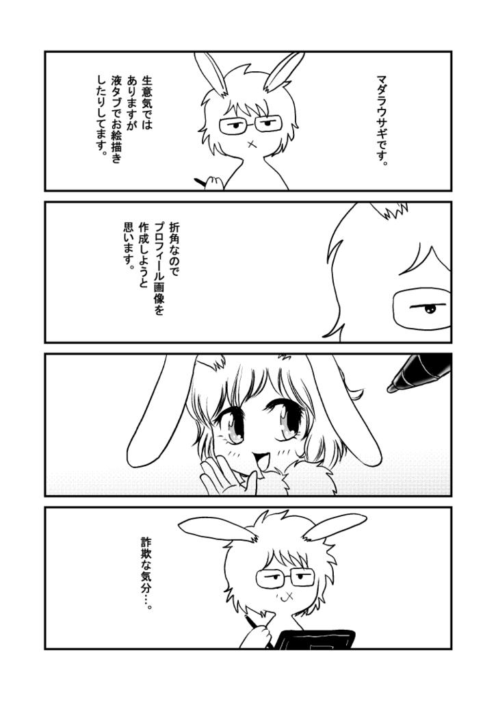 f:id:shirousagikurousagi:20180910143009p:plain