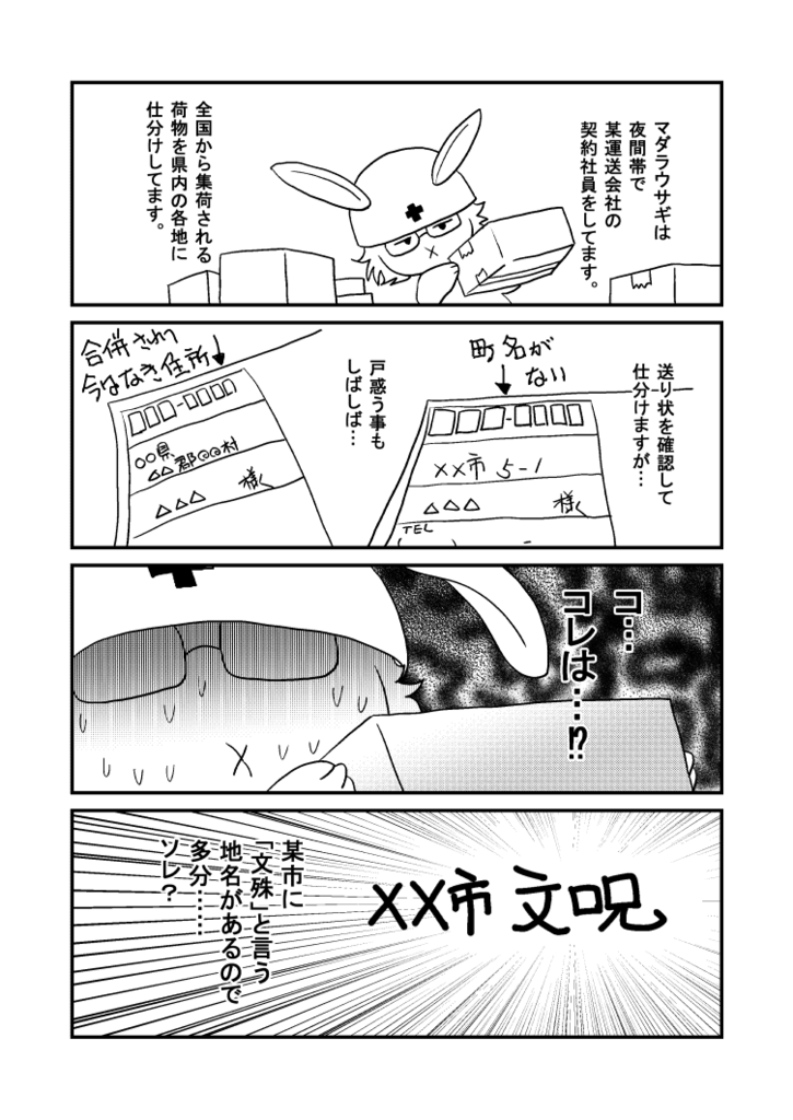 f:id:shirousagikurousagi:20180914033500p:plain