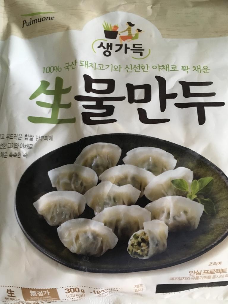 韓国冷凍餃子