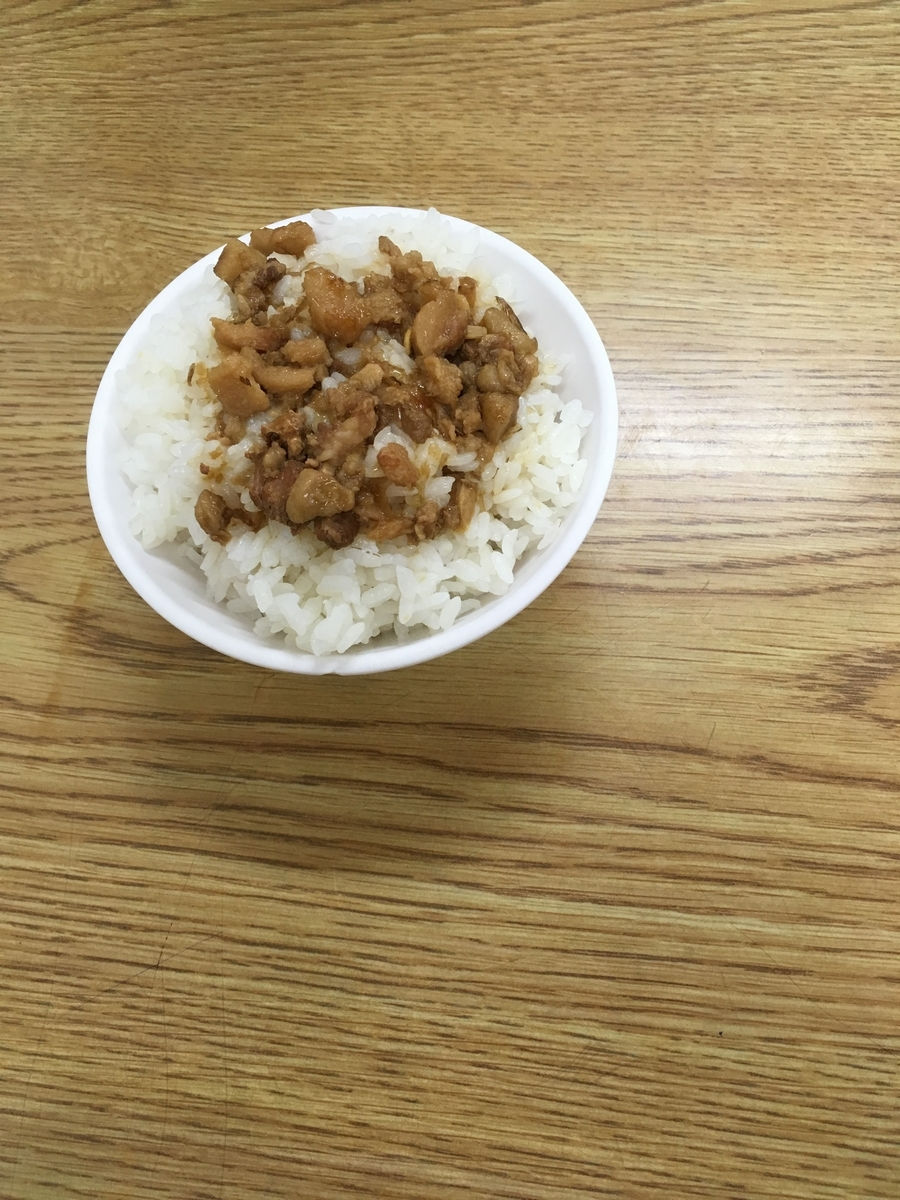 魯肉飯(ルーローファン)