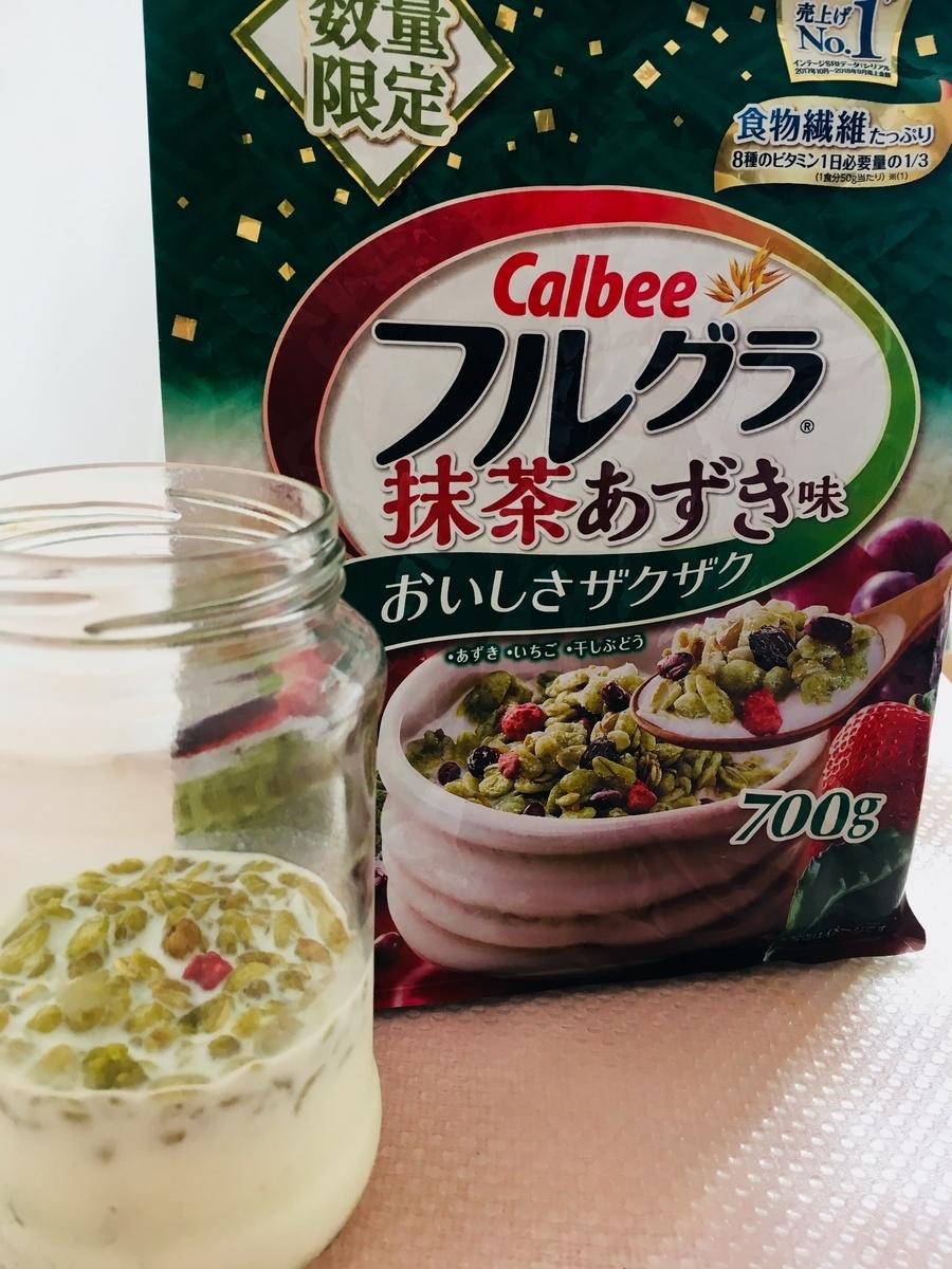 Calbeeフルグラ抹茶あずき味