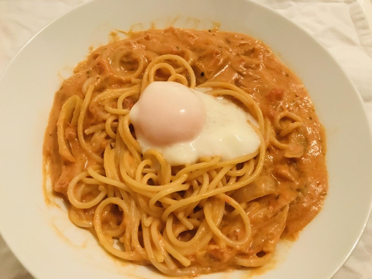 濃厚トマトクリームスパゲッティ