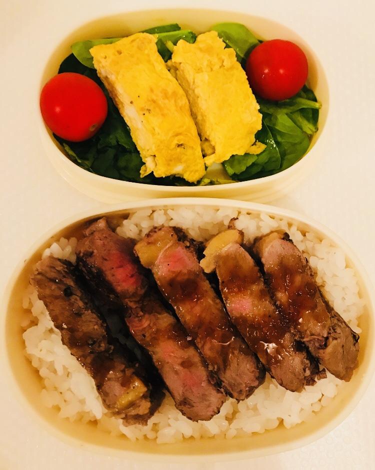 愛夫弁当, ステーキ丼