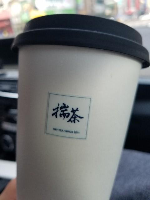 f:id:shiroutotabi:20190915210404j:plain