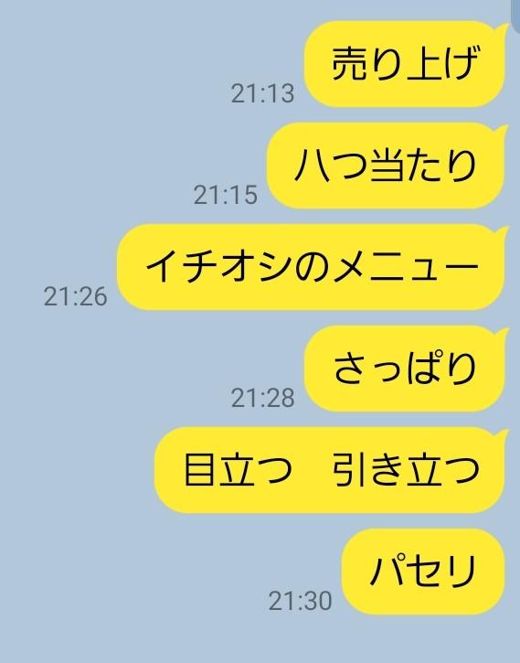 f:id:shiroutotabi:20191119004131j:plain