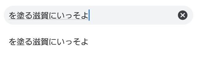 f:id:shiroutotabi:20191130123612j:image