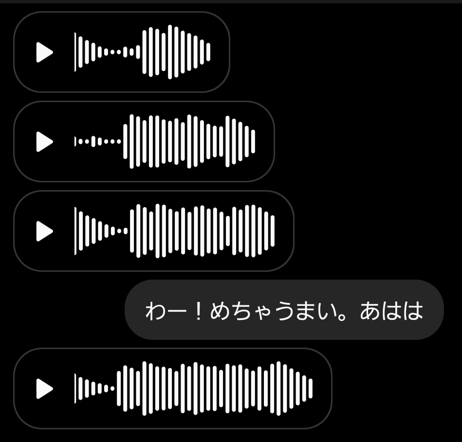 f:id:shiroutotabi:20200118211027j:plain