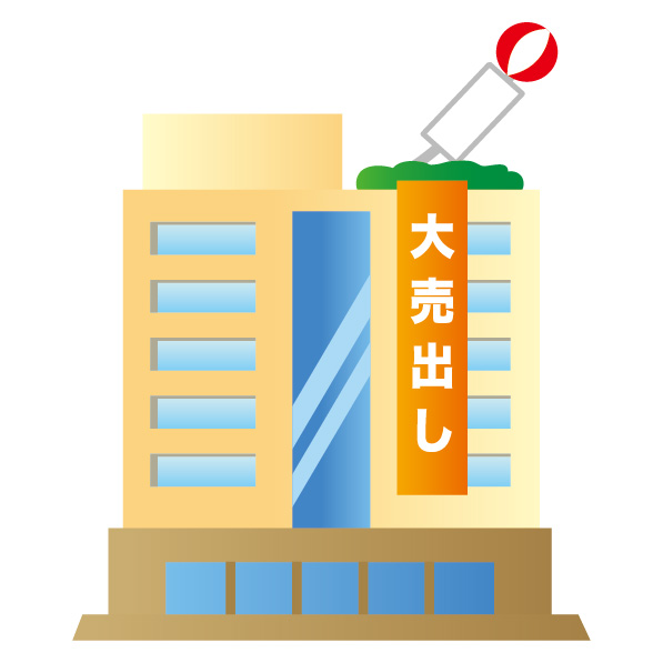 f:id:shiroutotoushi100:20200523233218j:plain
