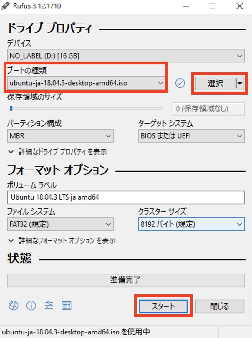 f:id:shirowanisan:20201109223549p:plain