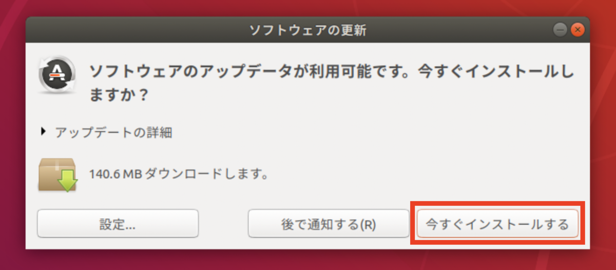 f:id:shirowanisan:20201110221601p:plain