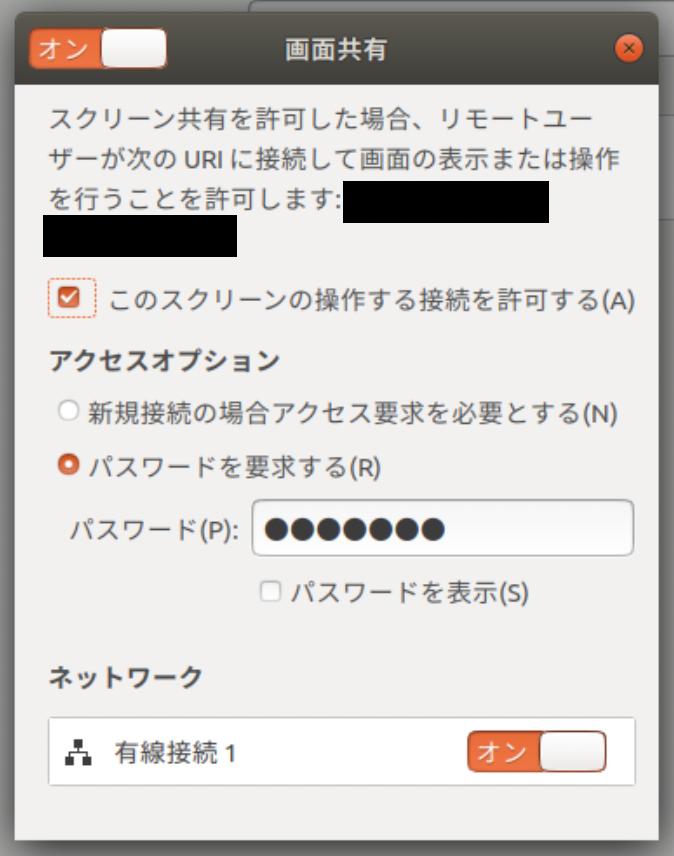 f:id:shirowanisan:20201113182705p:plain