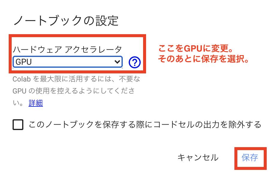 f:id:shirowanisan:20210512014625p:plain