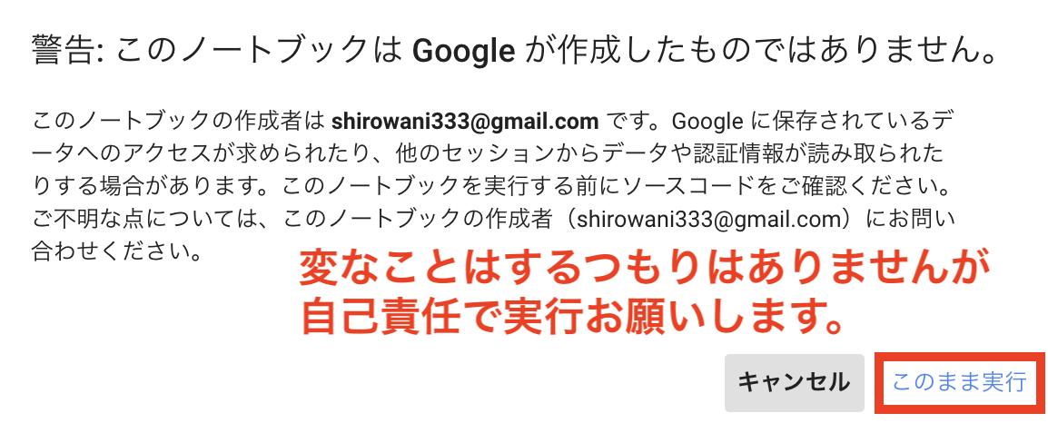 f:id:shirowanisan:20210512020039p:plain