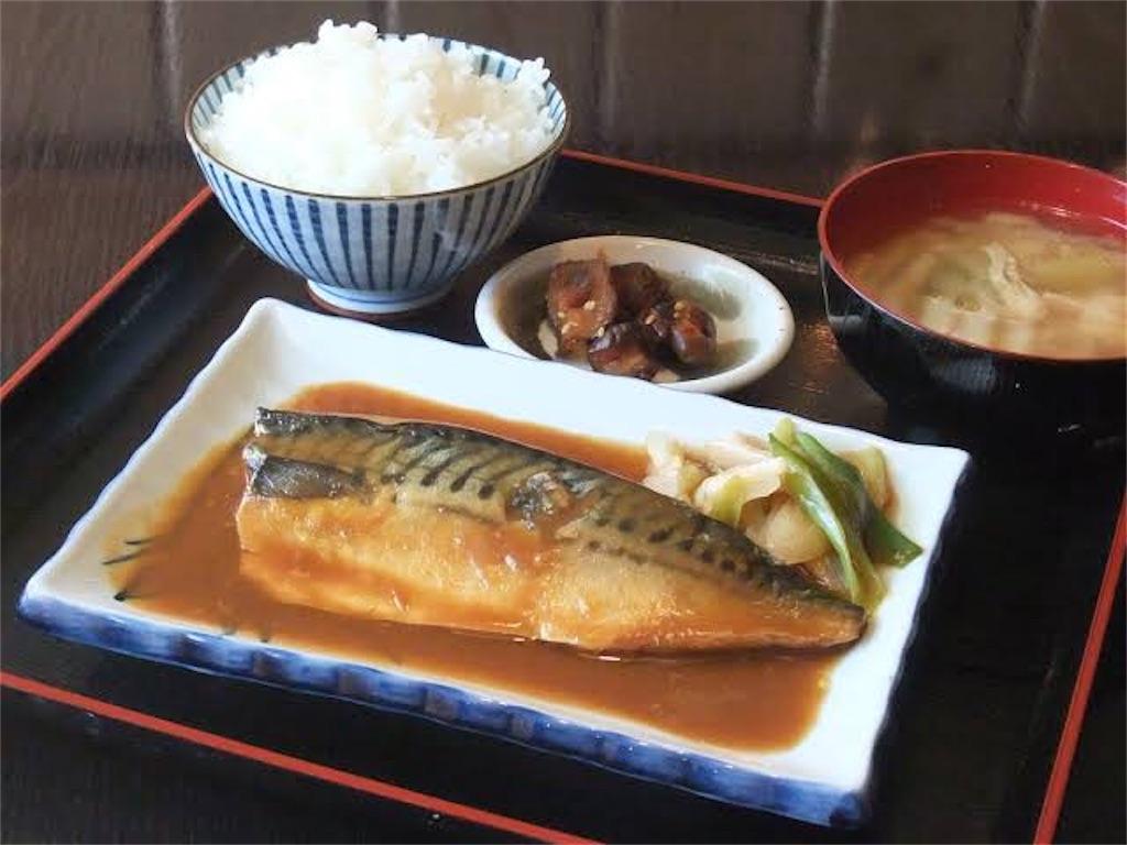f:id:shiroxatou:20201121001302j:image