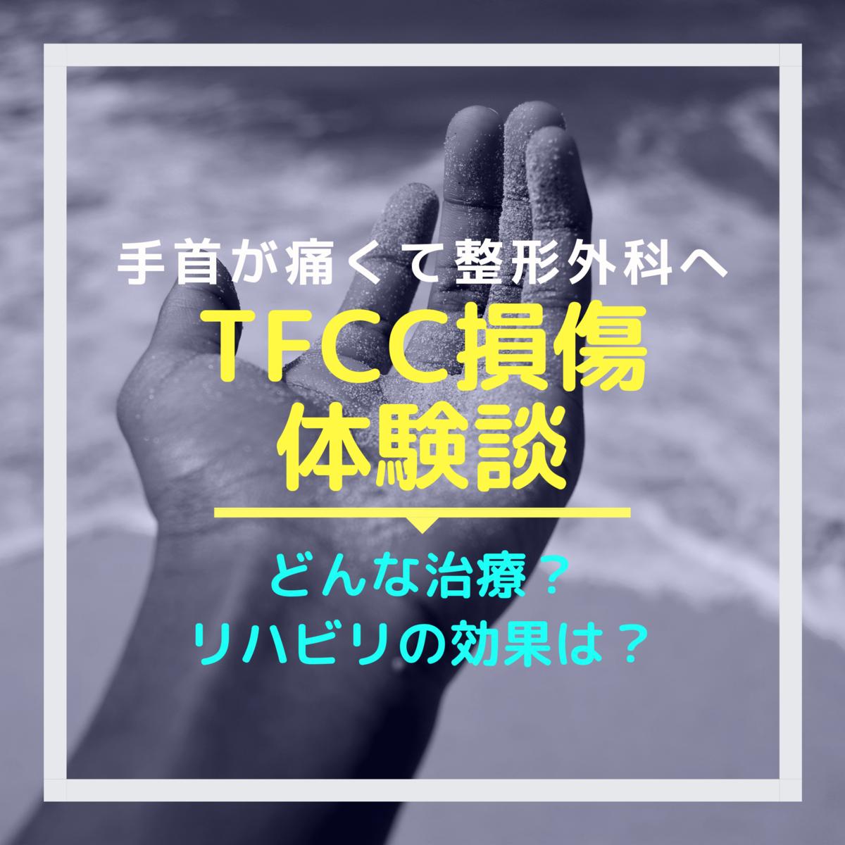 f:id:shiroyaa:20191013003943p:plain