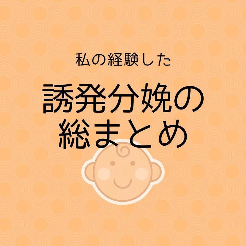 f:id:shiroyaa:20191119161557p:plain