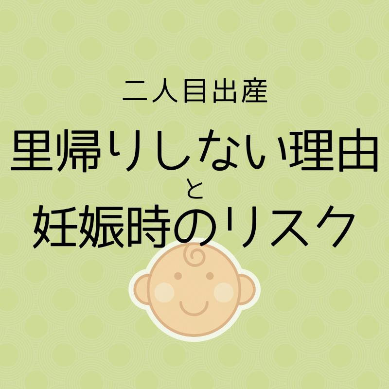 f:id:shiroyaa:20191119162844p:plain