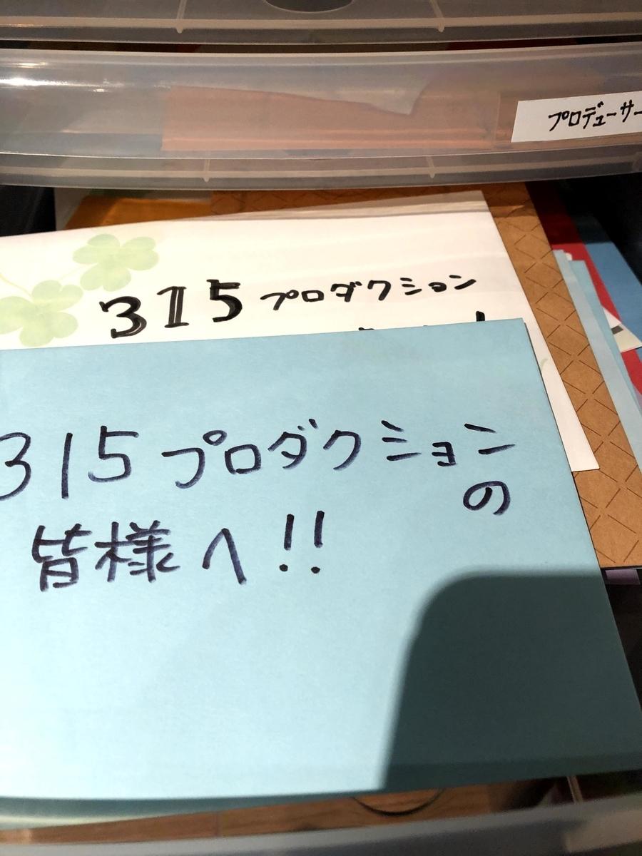 f:id:shirozawa:20200119124218j:plain