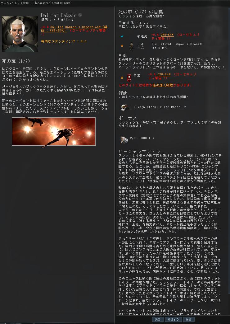 f:id:shirukotomato:20191110152037p:plain