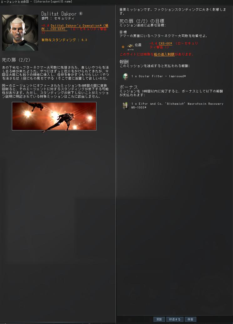 f:id:shirukotomato:20191110154928p:plain