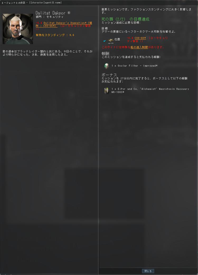 f:id:shirukotomato:20191110165356p:plain