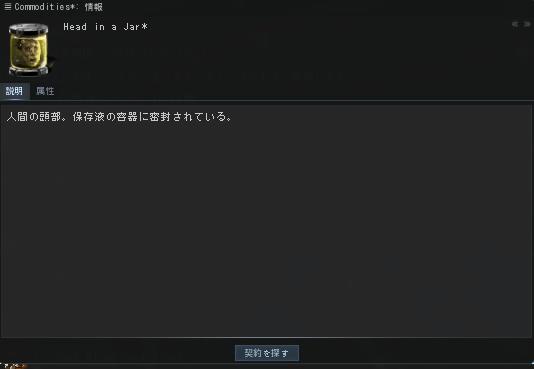 f:id:shirukotomato:20191110183500p:plain
