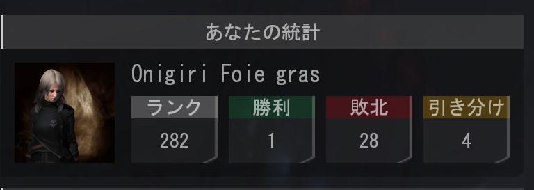 f:id:shirukotomato:20210721004529j:plain
