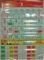 シーガル ビニールポケットカレンダー2005