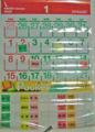 シーガル ビニールポケットカレンダー2006