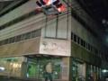 [ダイエー広島店]ダイエー広島店跡 正面玄関前