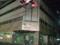 ダイエー広島店跡 正面玄関前